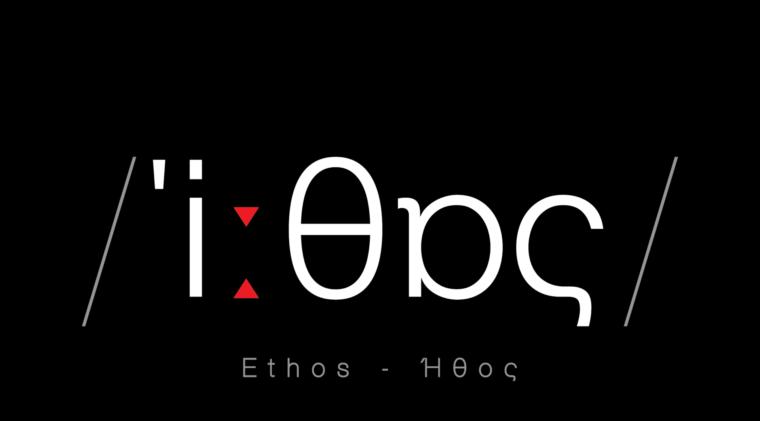 ethos logo tedxchalkida